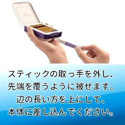 デジタル排卵検査薬