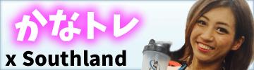 021.アスリート特集vol.2